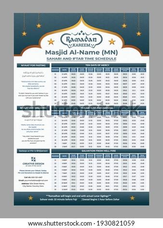 Ramadan Kareem Fasting and Prayer time Guide, Ramadan Kareem banner with 3d metallic golden Colour Gradient.Ramadan schedule 2021 for Prayer times in Ramadan. schedule 2021 for Prayer times in