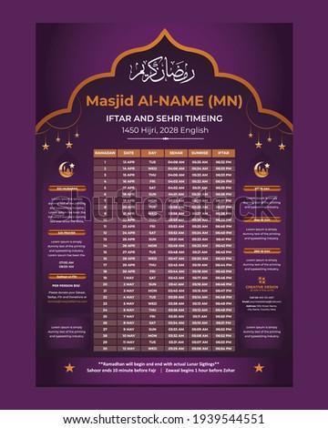 Ramadan Kareem Fasting and Prayer time Guide, Ramadan Kareem banner with 3d metallic golden Colour Gradient.Ramadan schedule 2021 for Prayer times in Ramadan. schedule 2021 for Prayer