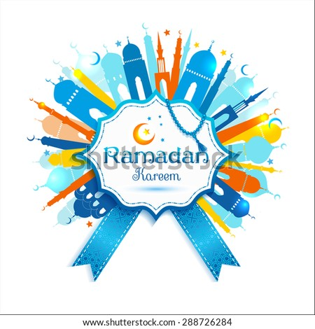 ramadan kareem frame with