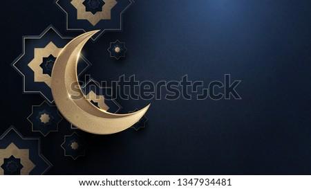 Ramadan Kareem. Gold moon and abstract luxury islamic elements background