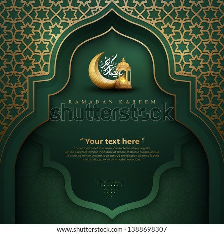 Ramadan kareem green background with a combination of shining gold lanterns, geometric pattern, crescent moon and arabic calligraphy. Islamic backgrounds for posters, banners, greeting cards and more.