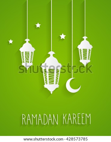 ramadan kareem green card with