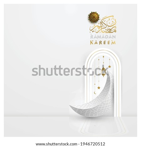 Ramadan Kareem Greeting Background islamic illustration vector design with beautiful moon, crescent,door and arabic calligraphy. Translation of text : May Allah Bless you during the holy month