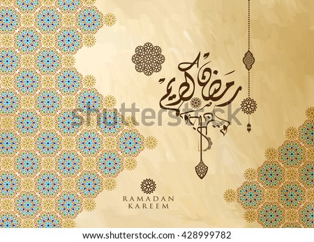 Ramadan Kareem greeting background Islamic vector design. Arabic calligraphy which means \'\'Ramadan Kareem \'\'