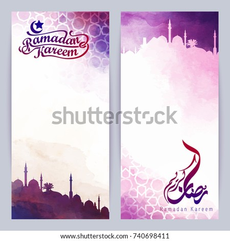 Ramadan Kareem greeting banner template islamic vector design