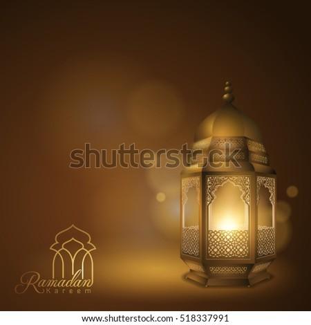 Ramadan Kareem greeting banner with arabic lantern #518337991