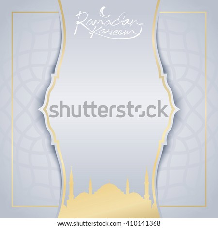 Ramadan kareem greeting card islamic background design template - Translation of text : Ramadan Kareem - May Generosity Bless you during the holy month