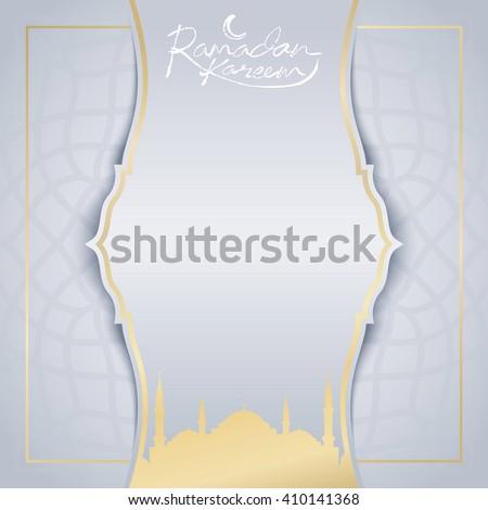 Ramadan kareem greeting card islamic background design template - Translation of text : Ramadan Kareem - May Generosity Bless you during the holy month