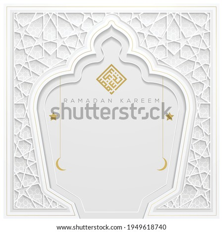 Ramadan Kareem Greeting Card Islamic Floral Pattern vector design with crescent and beautiful arabic calligraphy for background, wallpaper, banner, brosur,cover. translation of text : Blessed Festival