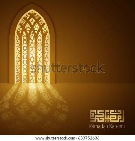 Ramadan Kareem greeting card islamic interior mosque door illustration