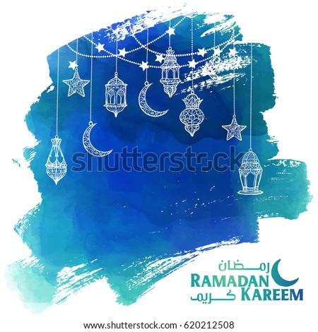 Ramadan Kareem greeting card - islamic vector watercolor arabic lantern lamp for banner background