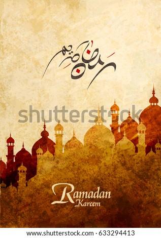 Ramadan Kareem greeting card, Ramadan mubarak background , the script in Arabic means: generous Ramadan