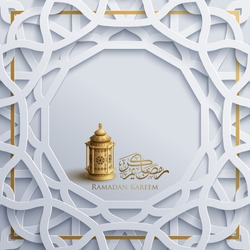 Ramadan kareem greeting card template islamic vector design with geomteric pattern arabic calligraphy and traditional lantern