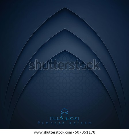 Ramadan Kareem greeting card template with mosque door and arabic pattern