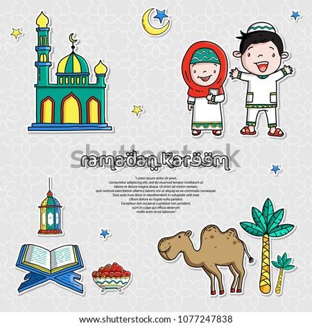 Ramadan Kareem greeting card. Vector cartoon illustration. Islamic Concept, moslem culture of great day