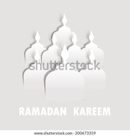 easy essay on blessing of ramadan Women place in our society and women rights posted :  (blessing & peace be upon him)  the great blessings of the holy month of ramadan date.