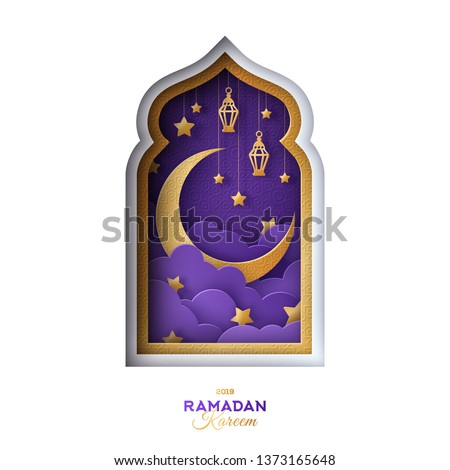 Ramadan Kareem greeting card. Violet paper cut clouds on night sky with crescent and stars. Window silhouette isolated on white background with gold arabian traditional lanterns. Vector illustration.