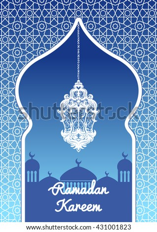 Ramadan Kareem greeting card with a silhouette of Arabic lamp and hand drawn calligraphy lettering on abstract night background. Shahre mubarak. Vector illustration.  - Shutterstock ID 431001823