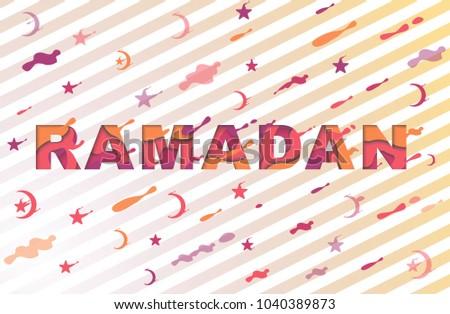 Creative Islamic Symbol With Eid Mubarak Text Download Gratis