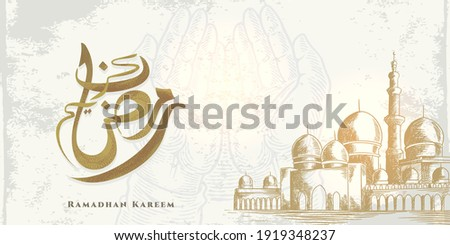 """Ramadan Kareem greeting card with big mosque sketch and Arabic calligraphy means """"Holly Ramadan"""" isolated on white background."""