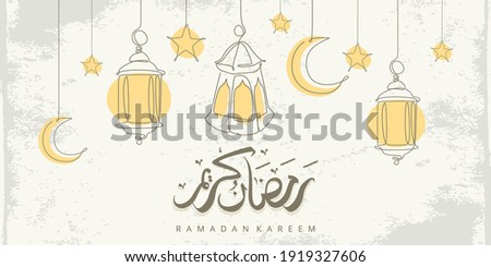 """Ramadan Kareem greeting card with one line islamic ornament and calligraphy means """"Holly Ramadan"""" . Vintage hand drawn vector illustration Isolated on white background.."""