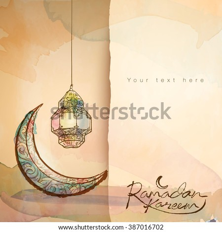 Ramadan Kareem greeting design background - Translation of text : Ramadan Kareem - May Generosity Bless you during the holy month