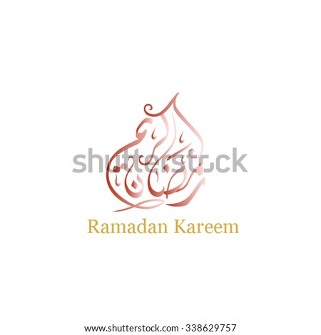 Ramadan Kareem Greeting illustration done by my own Arabic calligraphy in a contemporary style specially for Ramadan Holidays - Shutterstock ID 338629757