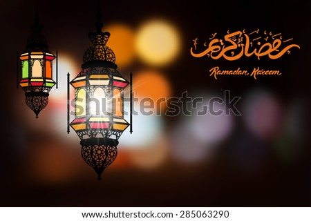 ramadan kareem greeting on