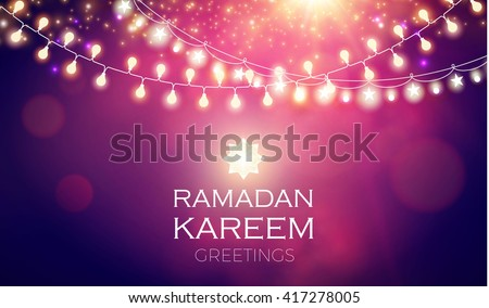 ramadan kareem greeting shining