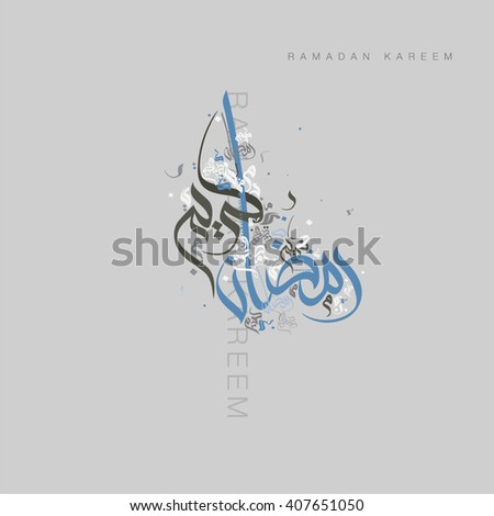 Ramadan Kareem Greeting vector file in Arabic calligraphy with a modern style specially for Ramadan wishing and design - stock vector