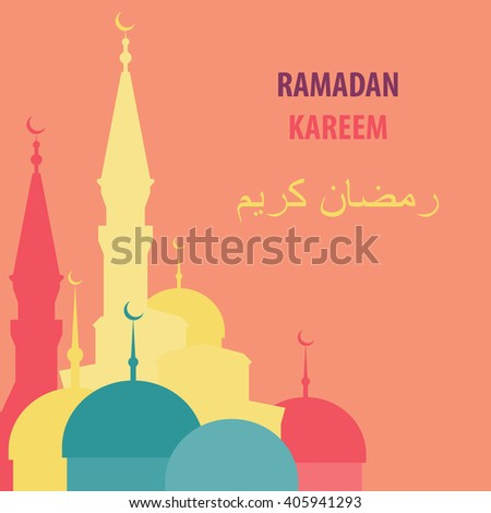 ramadan kareem greeting with