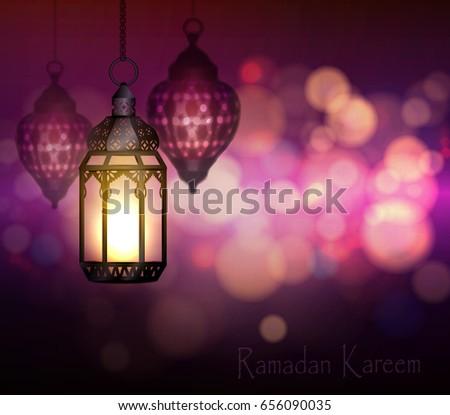 Ramadan Kareem Greetings #656090035