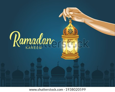 ramadan kareem greetings girl