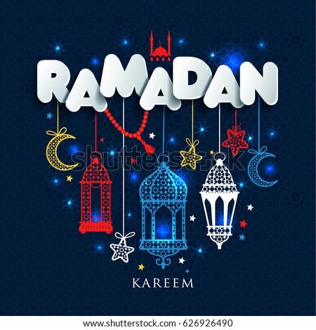 Ramadan Kareem greting illustration of Ramadan celebration.
