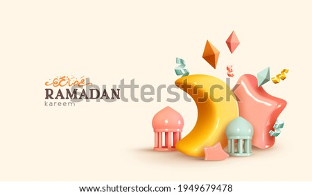 Ramadan Kareem holiday background. Arabic Text Translation Ramadan Kareem. Realistic design with 3d object. Festive banner, poster, flyer, stylish brochure, greeting card, cover. Vector illustration