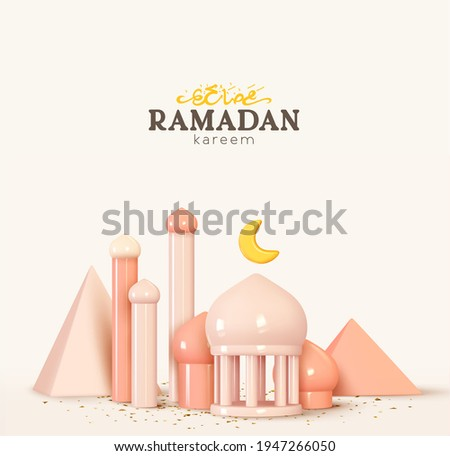 Ramadan Kareem holiday background. Celebrate Ramadan Holy month in Islam. Realistic design with 3d object. Festive banner, poster, flyer, stylish brochure, greeting card, cover. Vector illustration