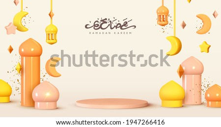 Ramadan Kareem holiday background. Celebrate Ramadan Holy month in Islam. Realistic design with 3d objects, hanging lanterns and half month. Sale stage, podium modern template, round studio platform.
