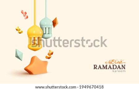Ramadan Kareem holiday background. Realistic 3d design elements, hanging lanterns, volume stars, gold confetti. Flyer, stylish brochure, greeting card, cover. Arabic Text Translation Ramadan Kareem