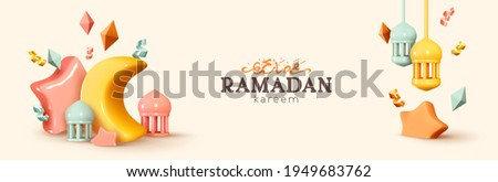 Ramadan Kareem horizontal banner, template header for website. Realistic 3d design. Traditional religious symbol crescent, hanging lanterns, gold confetti. Arabic Text Translation Ramadan Kareem