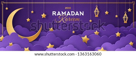Ramadan Kareem Horizontal Banner with Gold Moon, 3d Paper cut Clouds and Stars on Night Sky Background. Vector illustration. Traditional Lanterns and Place for your Text.