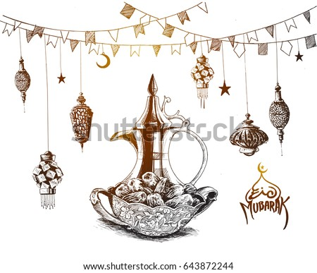 Ramadan Kareem Iftar party celebration, Hand Drawn Sketch Vector illustration. #643872244