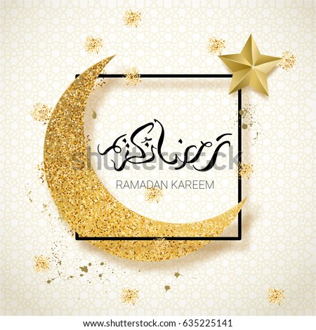Ramadan Kareem illustration with golden paper moon and arabic calligraphy. Vector design template for greetings card, poster, banner, invitation.