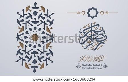 """ramadan kareem in arabic calligraphy greetings with islamic mosque and decoration, translated """"happy ramadan"""" you can use it for greeting card, calendar, flier, banner and poster - vector illustration"""