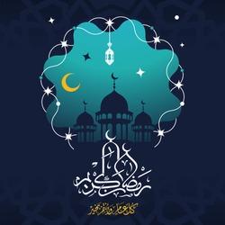 ramadan kareem in arabic calligraphy greetings with islamic mosque, translated