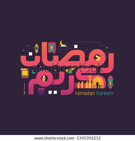 Ramadan kareem in cute arabic calligraphy with colorful design, lantern icon and muslim activity. the Arabic calligraphy means (Generous Ramadan). Vector illustration