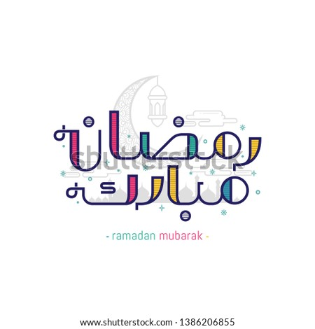 Ramadan kareem in line art arabic calligraphy with. the Arabic calligraphy means (Generous Ramadan). Vector illustration