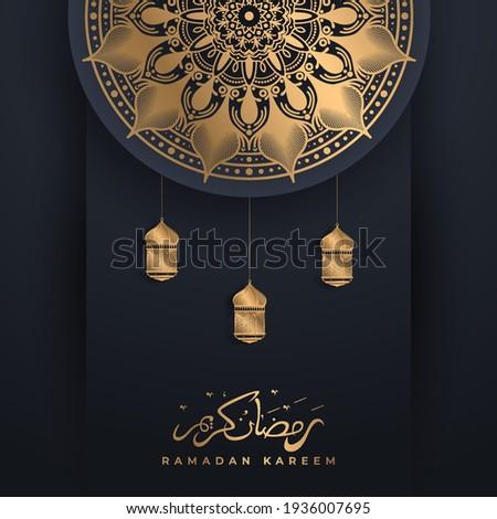 Ramadan Kareem in luxury style with golden mandala on dark background for Ramadan Mubarak