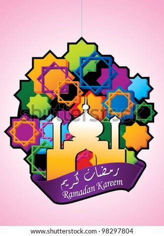Ramadan Kareem Islamic Arabic design for Dangler