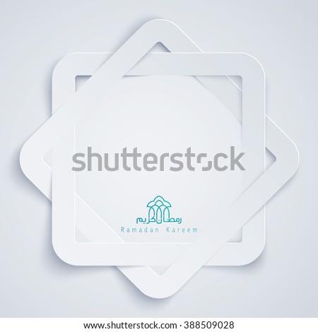Ramadan Kareem islamic background design octagonal paper cutting style - Translation of text : Ramadan Kareem - May Generosity Bless you during the holy month