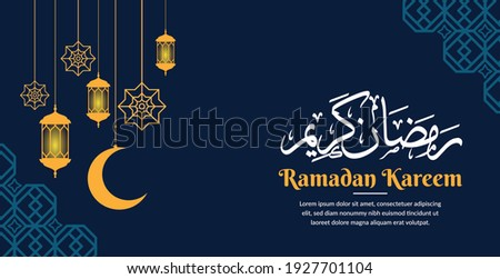 Ramadan kareem. Islamic background design with arabic calligraphy and ornament. - Translation of arabic calligraphy : Ramadan kareem